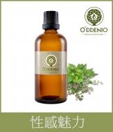 複方按摩油- 性感魅力 Sensuous Essential Massage Blends