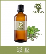 複方按摩油-  減壓 Stress Relief Essential Massage Blends