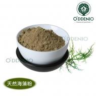 天然海藻粉末 Seaweed Powder