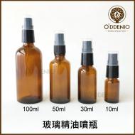 茶色玻璃精油噴瓶(台灣製)