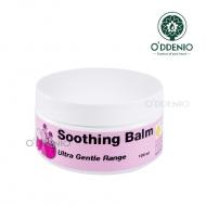 洋甘菊超溫和舒緩呵護膏 Soothing Balm-Ultra Gentle Range