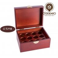 高級12孔精油木盒~抽取式內格,最多可放24瓶10ml精油