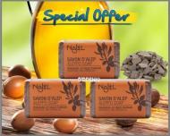阿勒坡美肌古皂3塊組【摩洛哥火山泥粉+摩洛哥堅果油美肌手工阿勒坡古皂100g x 3塊】