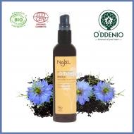 法國/歐盟BIO認證黑種草籽油125ml Black Cumin Seed Oil