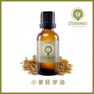 基礎油 - 小麥胚芽油 Wheatgerm oil